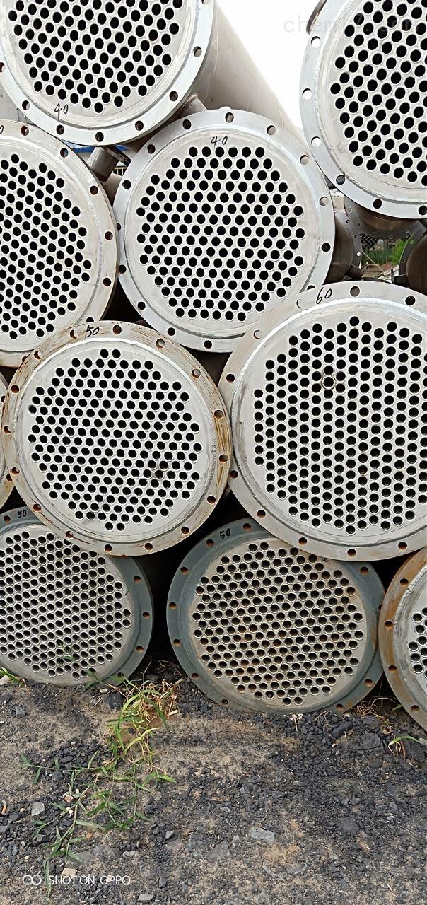长期回收二手20平方不锈钢冷凝器