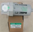 W3000型CKD过滤减压阀代表处