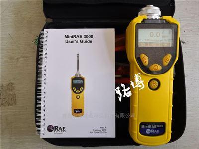 PGM-7320MiniRAE3000VOC检测仪  PID分析仪