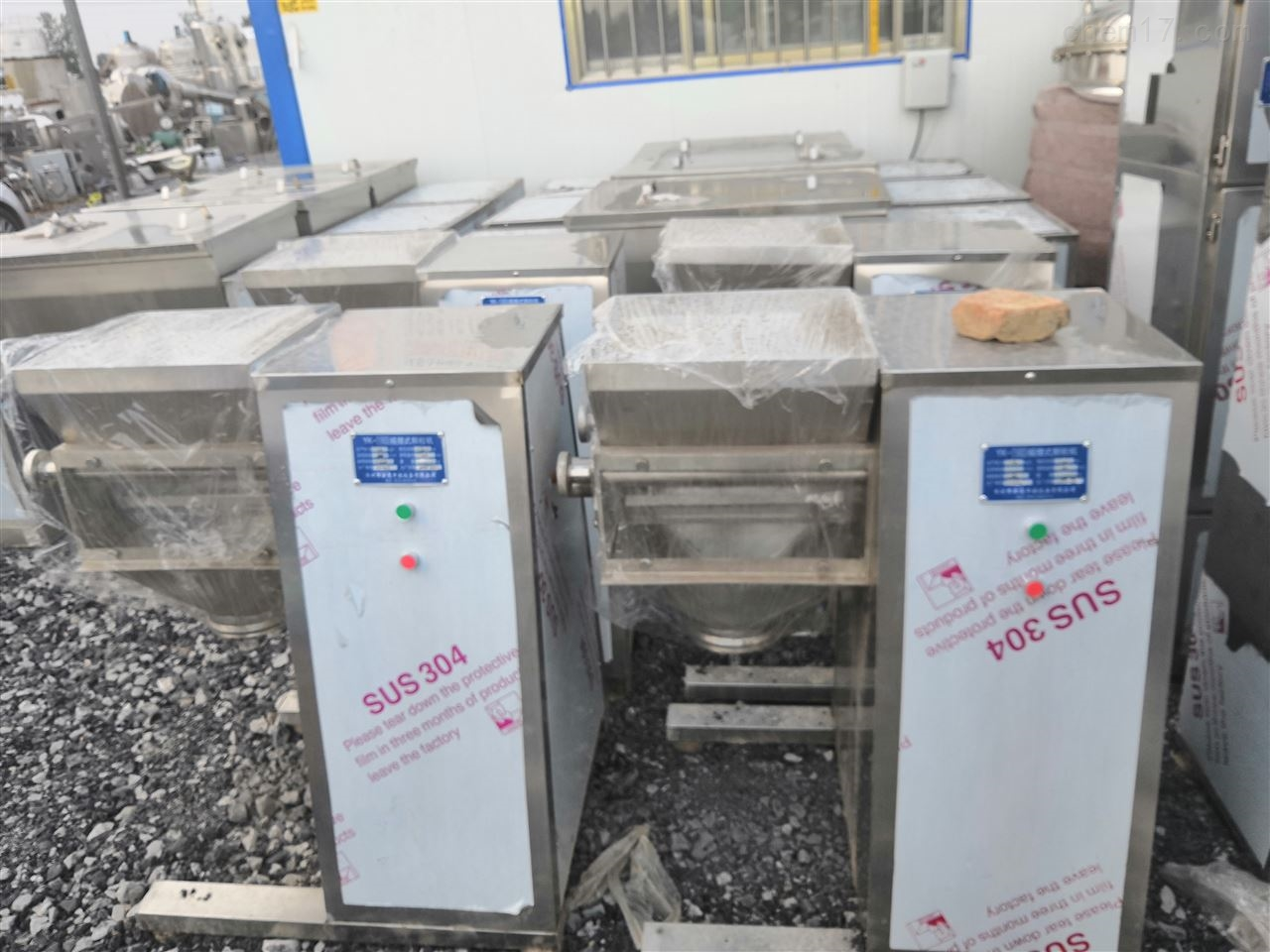 二手粉碎机设备回收厂家