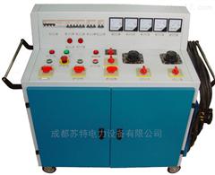 三相电压开关柜通电试验台厂家/价格