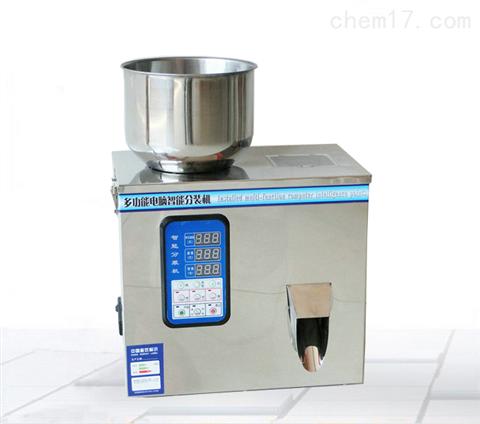 全自动智能定量瓜子茶叶称重分装机500克