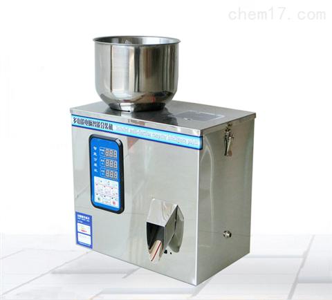 电脑控制茶叶颗粒自动称重分装机