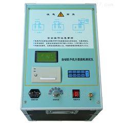 ST-8000全自动抗干扰介质损耗测试仪厂家/报价