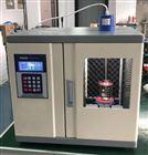 QUN-650CT2多头 多用途恒温超声波萃取仪