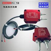 XZGK-PTAG1差壓變送器 微差 熙正壓力傳感器*