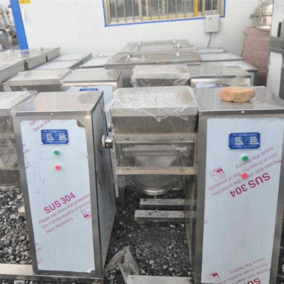 二手微粉粉碎机设备回收