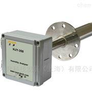 HJY-350上海烟气水分仪厂家