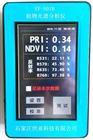 SY-S01C植物光谱分析仪