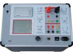 HGY电流互感器测试仪生产厂家