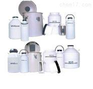 Cyrosysterm750液氮罐 MVE