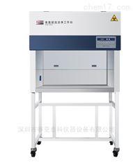 HCB-900V深圳垂直流洁净工作台 HCB-900V 净化安全柜