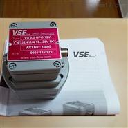 VSE流量计安装调试一条线