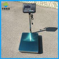 TCS-30kg电子秤精度2克带立杆台式磅秤