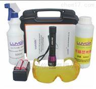 LUYOR-6802水基荧光检漏仪