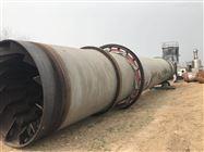 长期回收22米煤粉灰烘干机
