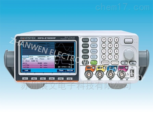 任意波形信号发生器MFG-2000系列