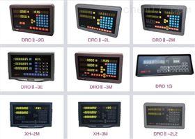SINPO新天數顯表DRO 2M  光學尺 光柵尺