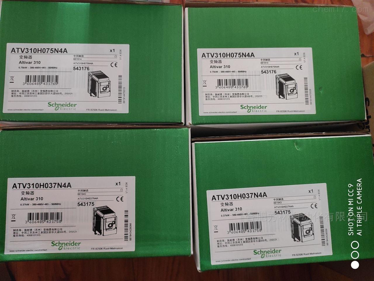 全新供应施耐德变频器ATV310HO37N4A
