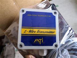 B12-34-7-0010-1美国ATI湿式气体低浓度传感器0-0010 PPM