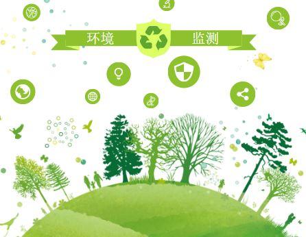 先河环保预计一季度净利润同比增长30%至50%