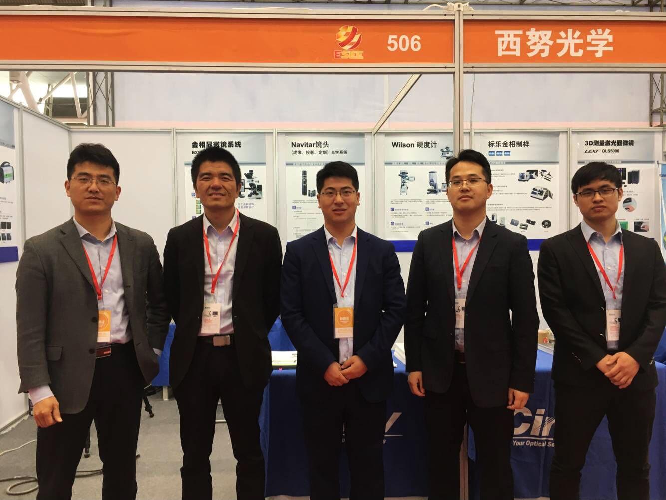 西努光学:用专业创造价值 用技术推动行业进步