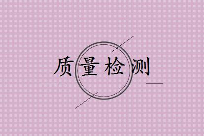 骞村���澧��跨����10%  璁¢��涓�绉�����灞��歌��告��