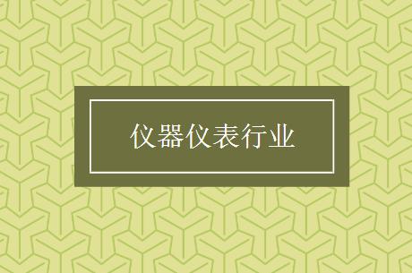7136涓�锛���绉��㈡�ヨ�淇�杩�浠��ㄤ华琛ㄧ��36涓�宸ヤ�琛�涓���灞�