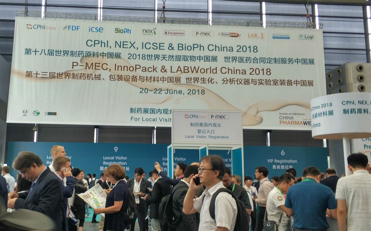 LAB World China 2018成功举办 展会现场精彩纷呈