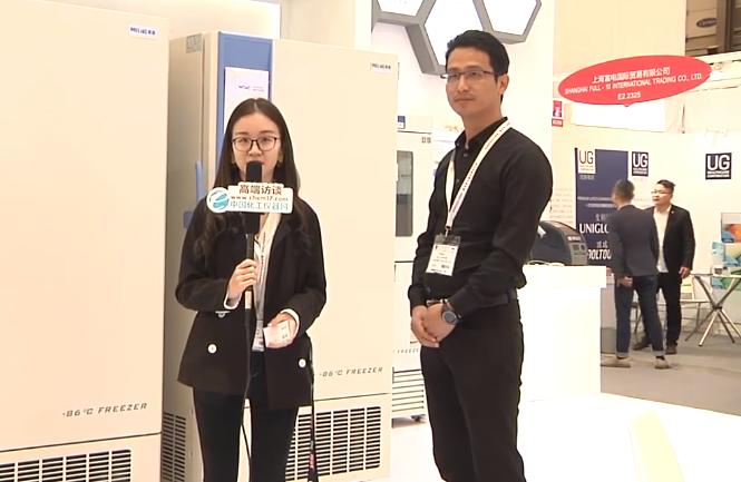高素质打造高品质冷冻柜 美菱生物医疗亮相慕尼黑上海分析生化展