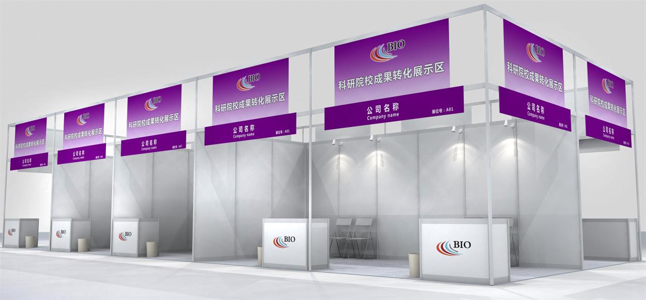 上海生物发酵展特色亮点,科研院校成果展示会