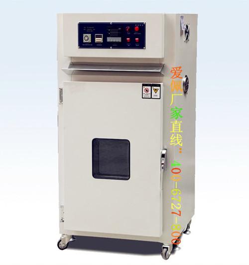 爱佩AP-KX-72热老化试验箱签约浙江天乐和乐电子有限公司