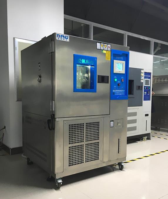 恭喜爱佩OYO9256P恒温恒湿试验箱签约立得微电子(惠州