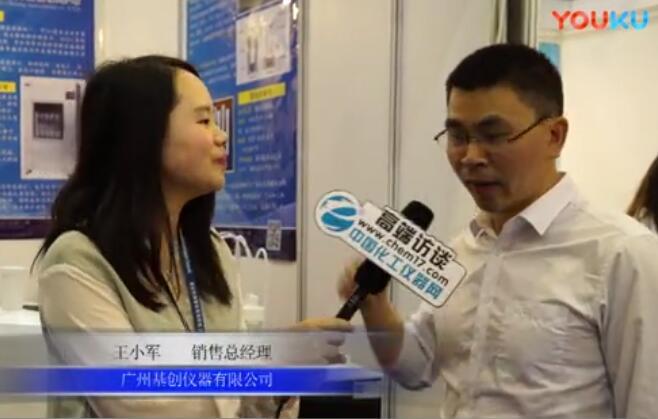 基创仪器盛装出席CHINA LAB 2018