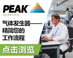 毕克气体仪器贸易(上海)有限公司