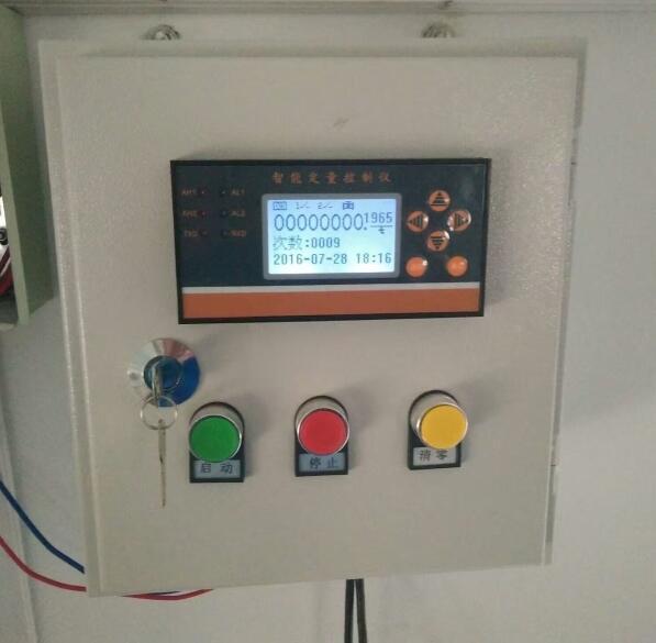 智能定量控制仪 产品概述: 定量控制装置是由:流量传感器、定量控制仪、电磁阀、仪表箱等元器件组合而成。原理是:在定量控制仪上设定您所要控制的流量值,而后启动按钮让系统运行,当流量达到设定流量值时,定量控制仪发出指令,电磁阀关闭。达到控制的目的。在仪表箱上有启动按钮、停止按钮和清零按钮。当一个轮回结束后需要再次进行第二批次时,可清掉前次的数据,设定第二次量值,进行第二次运行。每个批次的量值会自动累加到总量中去。如果不清除总量(人工),总量是不丢失的。 根据被测介质的特性选择定量控制装置的流量传感器,可以是