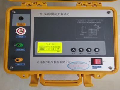 2500v,5000v,10000v高压数字兆欧表操作使用