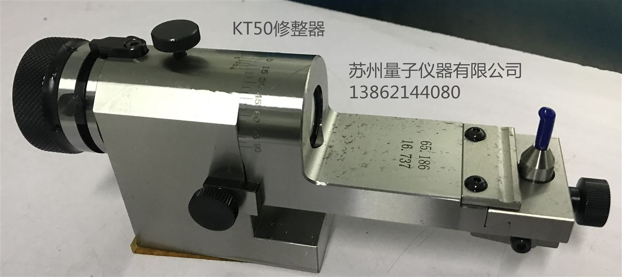 kt50 精展万能透视砂轮修整器kt50图片