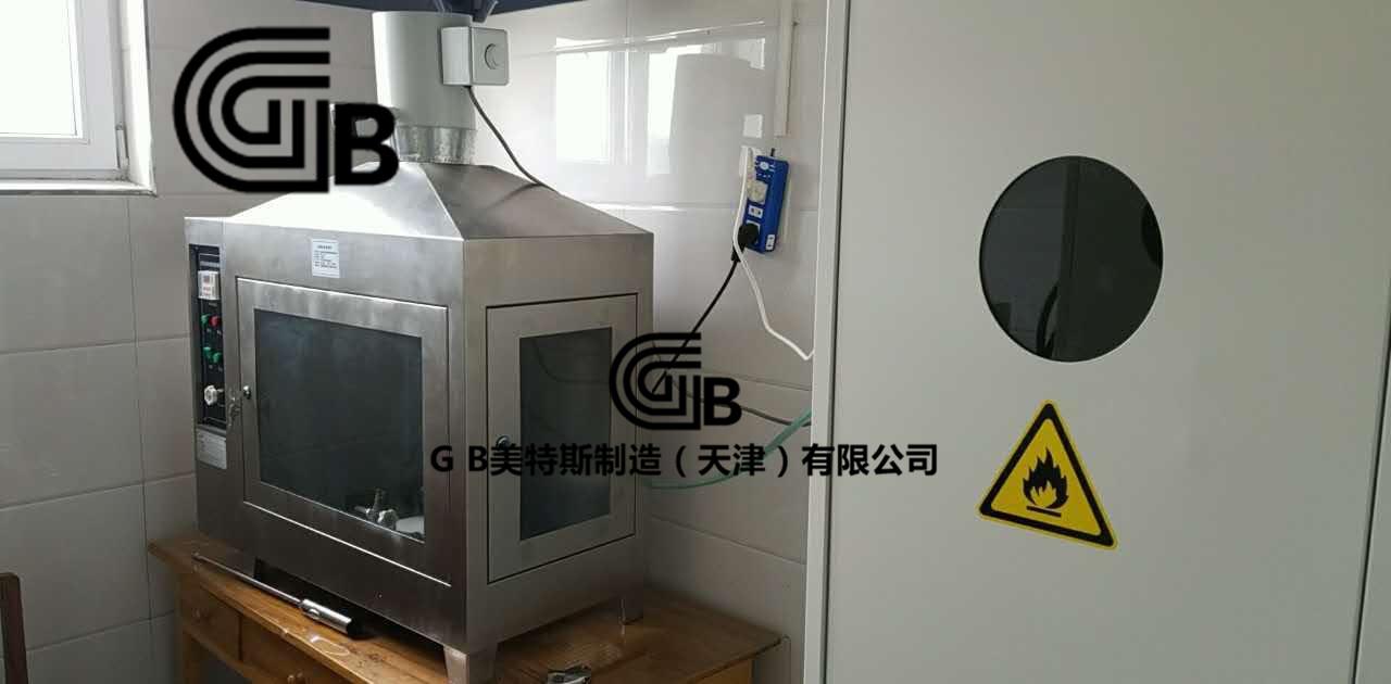 建筑保温材料燃烧性能检测装置
