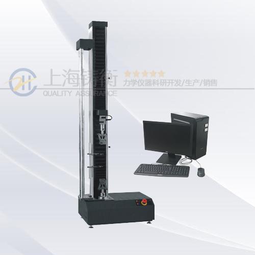 单立柱台式电子万能拉力机