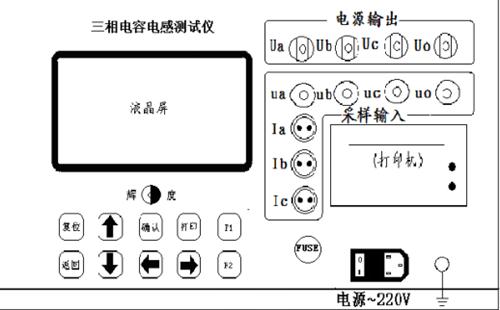 ysb889 智能三相电容电感测试仪