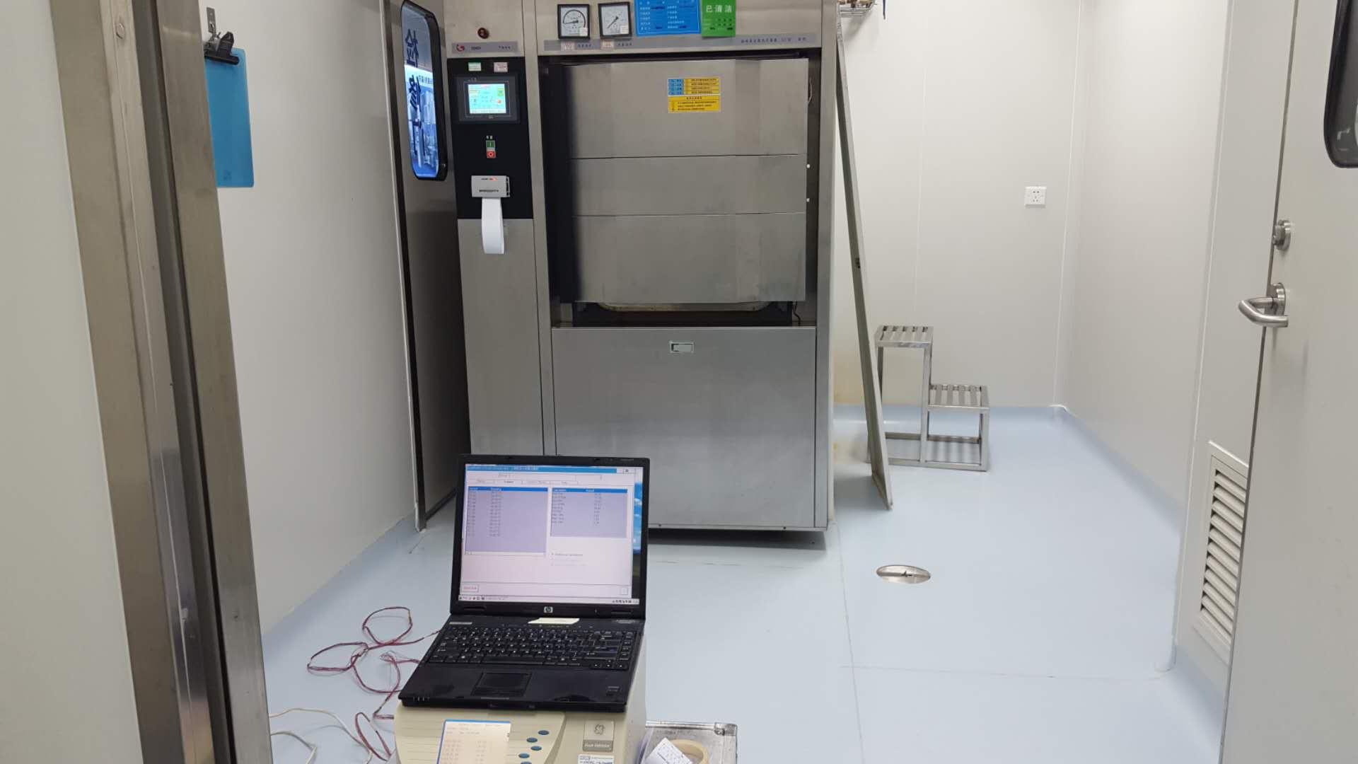 灭菌器验证服务