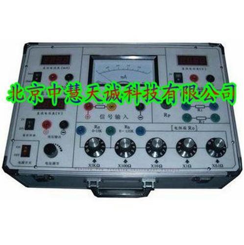 电表改装与校准实验仪以指针式改装表作为实验核心