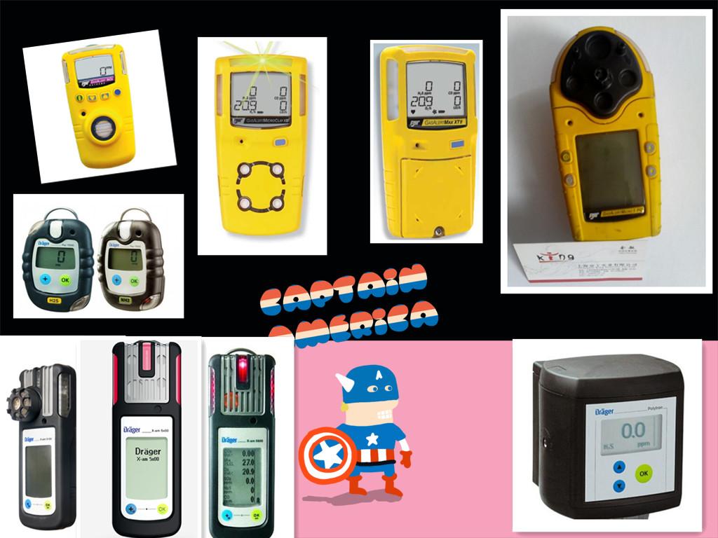 氣體檢測儀