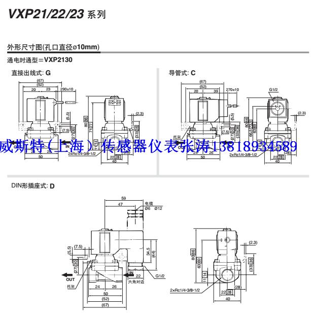 smc先导式2通电磁阀vxp2260s-10-4g北京办事处图片