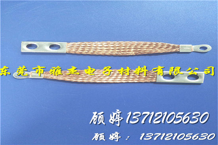 tzx-tz 法兰静电跨接线,金属管道法兰连接线型号