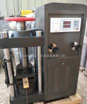 混凝土压力机