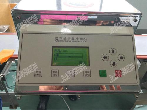 重量檢測金屬檢測一體機