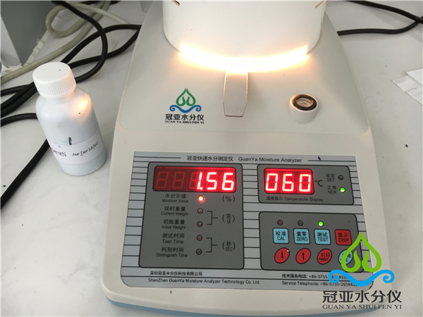 在固含量检测领域,测量准确性和测量速度之间的矛盾一直没有解决;针对这一现状提供一种有烘干法结构的快速测定固含量值的仪器,WL系列油漆固含量检测仪(冠亚牌)是深圳冠亚水分仪科技有限公司新研制的快速固含量检测仪器,采用环状的应变式混合加热器确保样品得到均匀加热,操作简便、测量准确,在干燥过程中,水分仪持续测量并即时显示样品丢失的水分含量%,干燥程序完成后,最终测定的水分含量值被锁定显示。WL系列固含量检测仪(冠亚牌)获得国家知识产权保护(SFY系列红外线/卤素快速水分测定仪器专利号:2005301013706