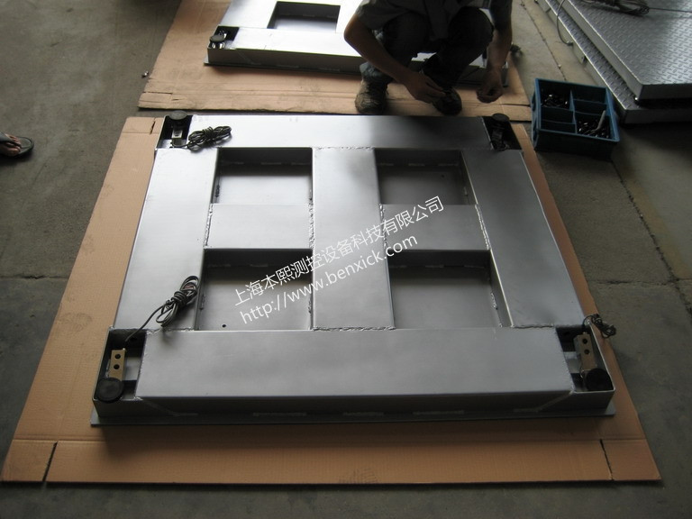 <strong><strong>1-5吨工业小型地磅上海地上衡专业供应商</strong></strong>